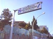 rionero-ospedale-1